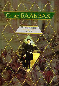 Читать народные сказки русская сказка василиса прекрасная