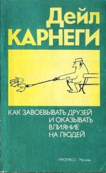 Хроники фейри 3 читать онлайн на русском