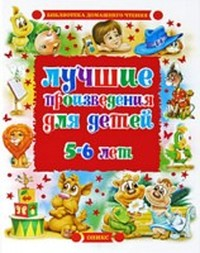 Презентация на тему «самуил яковлевич маршак детям! » скачать.