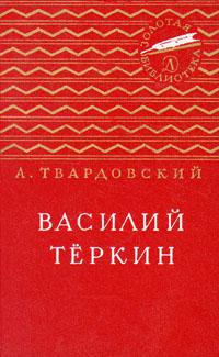 Энциклопедия для младших школьников читать онлайн