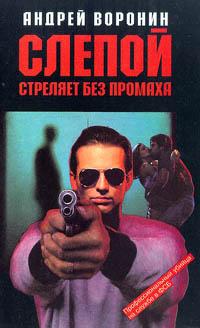 http://thelib.ru/books/00/02/62/00026271/cover.jpg