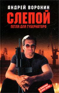 http://thelib.ru/books/00/02/62/00026285/cover.jpg