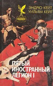 http://thelib.ru/books/00/03/37/00033768/cover.jpg