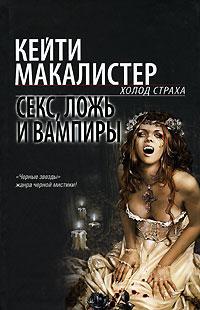 Электронной библиотеке про секс