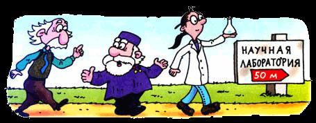 Однажды пришли учёные, взяли каплю с