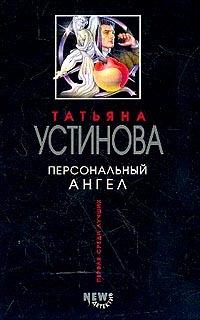 Книга про красавицу и чудовище читать