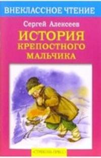 Скачать книги Серии Хроники Нарнии