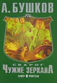 Петрушевская сказки для взрослых читать