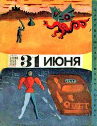 Книга фантастика про волка