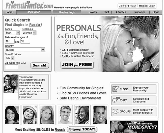 Самый лихой, молодежный и экстремальный сайт знакомств. http//omen.ru