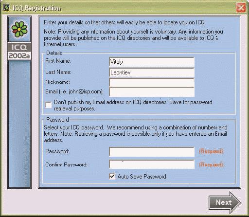 Русификатор Ad Aware AE 8 0 3. keygen magix music maker 16.