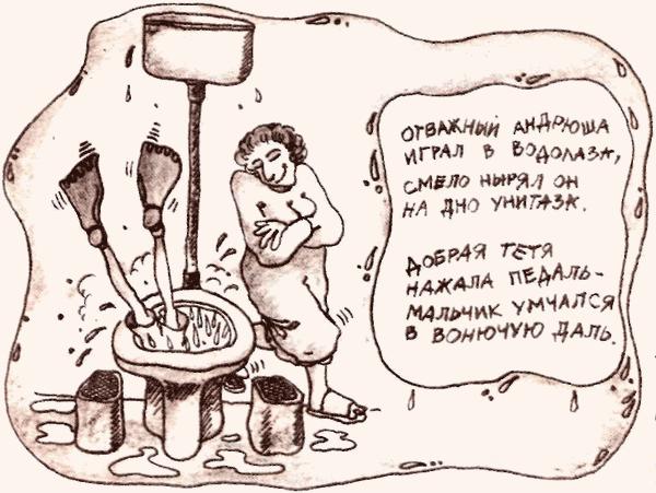 АС Пушкин Евгений Онегин  rvbru