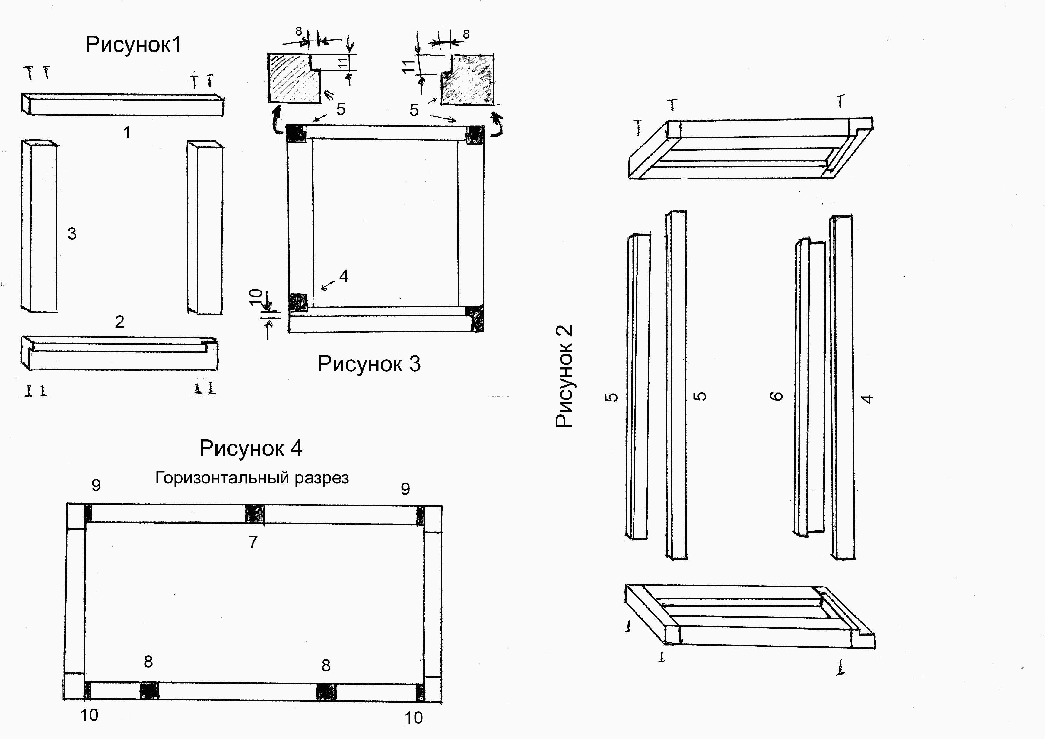 Как изготовить улей-лежак на высокую рамку.