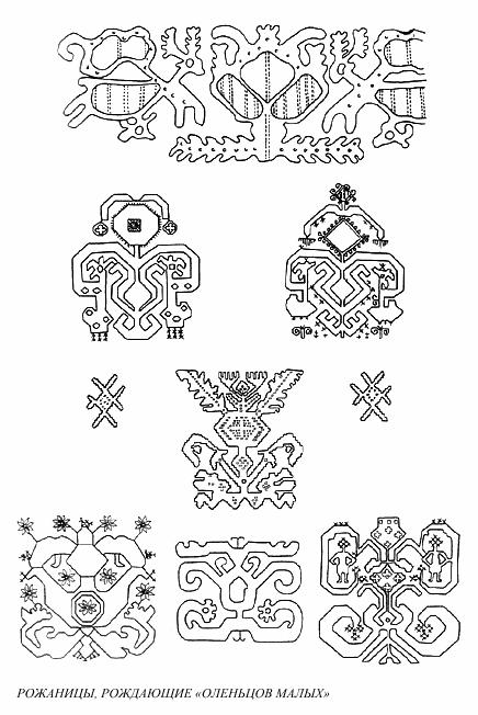 орнамент рыбаков