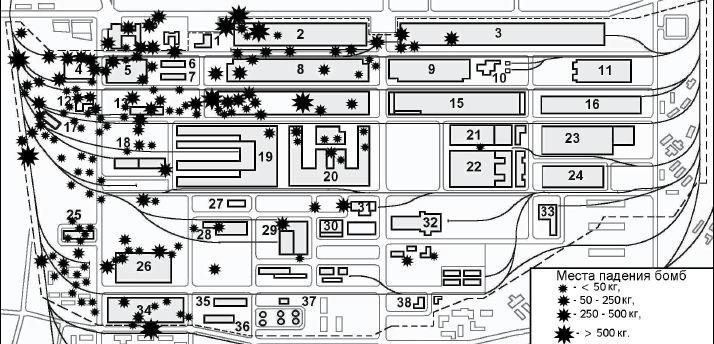 ГОСТ 1898090 Ригели железобетонные для многоэтажных