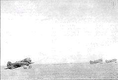 Полку халхин гол июль 1939 года авл