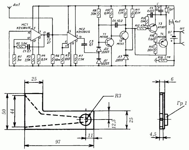 Схемы сигнализатора напряжения