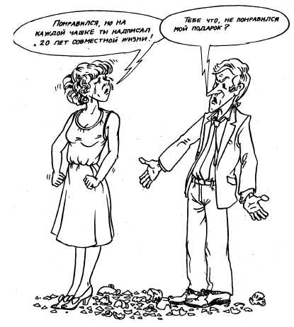 Поздравления с юбилеем жемчужной свадьбой