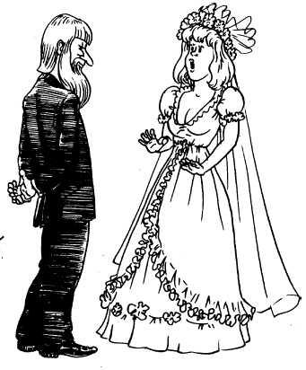 Голова свадьбы у жениха