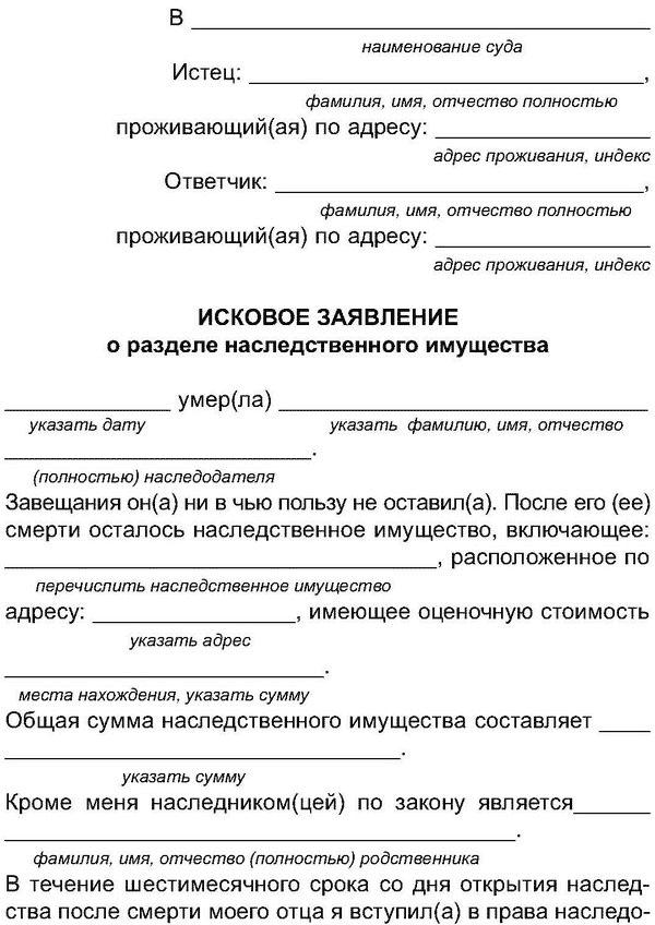 Договор Экспонирования Автомобиля Образец - фото 7