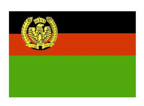 Флаг государственный афганистан