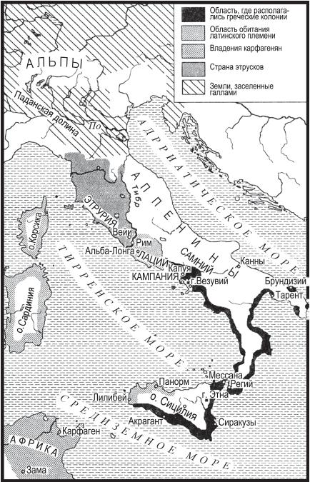 александр махлаюк римские войны под знаком марса