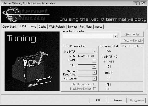 Vdialer 3.9.8 full - фото 6