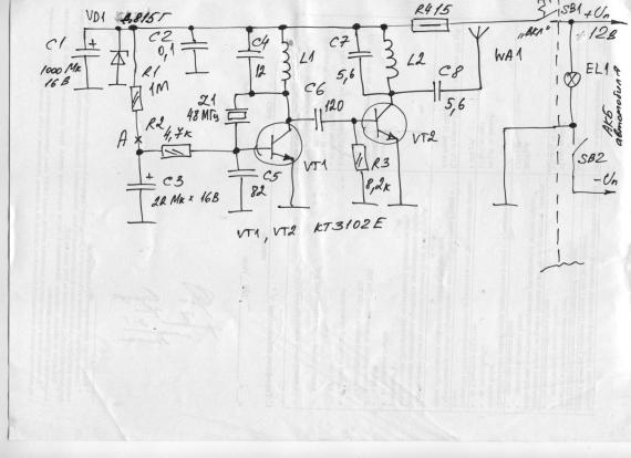 Рассмотрим электрическую схему