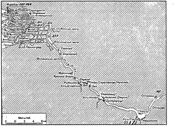 флота по реке Неве на 15
