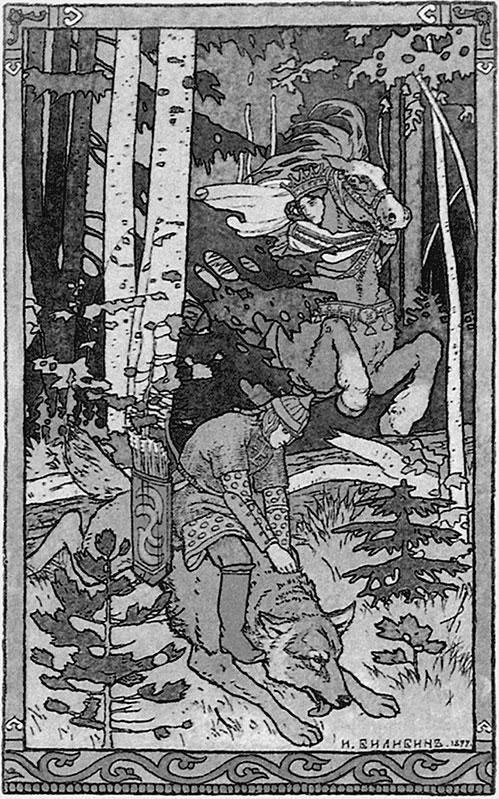Рис 18 иллюстрация к сказке об иване