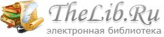 TheLib.Ru - бесплатная электронная библиотека